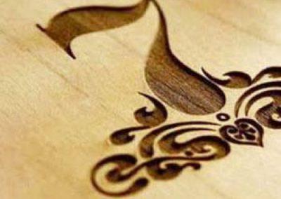 Gravalaser Grabado en madera